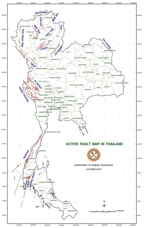 タイ王国活断層